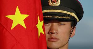Китай -a