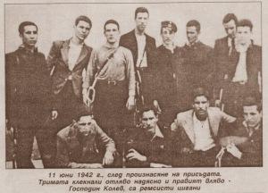 КОлев нова 5