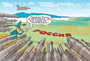 Русия НАТО 85