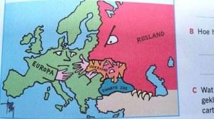 Русия Холандия ig