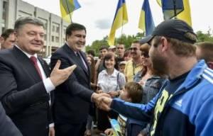 Саакашвили ir1