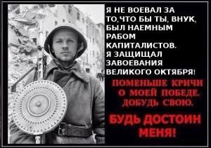 СССР _n