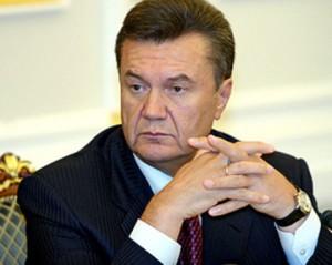 Янукович 19