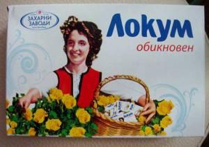 lokum_obiknoven1a