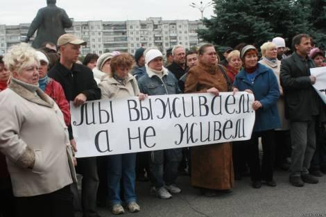 Бедност Украйна 7