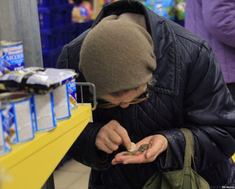 Бедност Украйна a