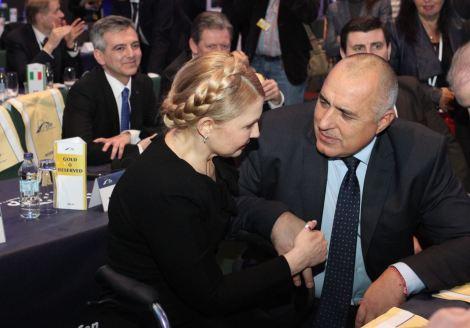 Бойко Борисов и Юлия Тимошенко