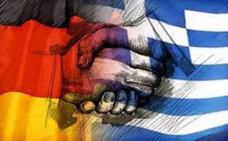 Гърция Германия 5