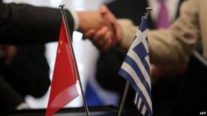 Гърция Китай 0_r1_s