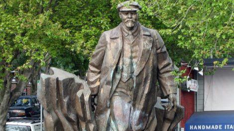Ленин Сиатъл 28
