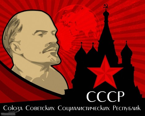 СССР jpg