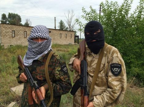 батальон Крим 1-12-5