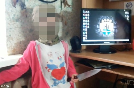 Дете наци 2850