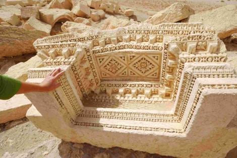 Палмира 36a1