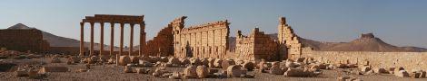 Палмира -Vista_panorámica_de_Palmira