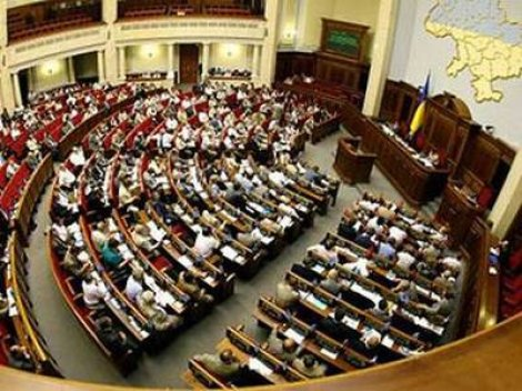 Рада, Киев pg_4