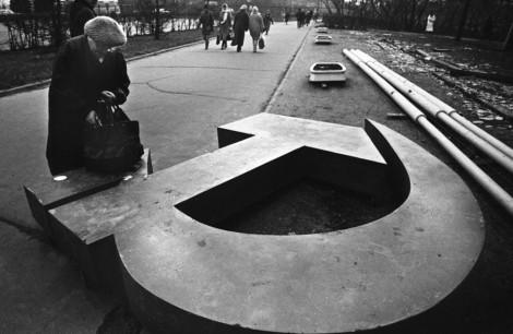СССР край на проекта 15