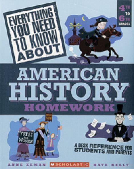 Учебник по история big