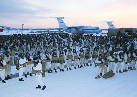 Арктика Русия 9f