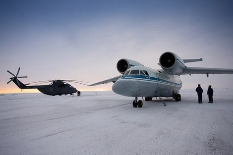 Арктика Русия _0