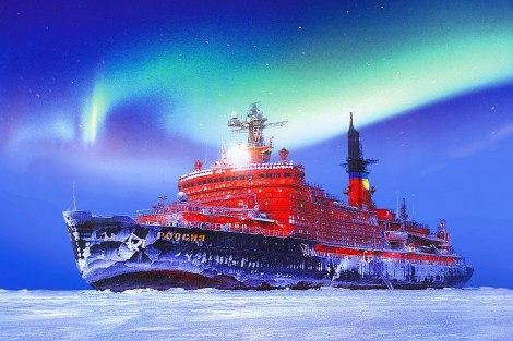 Арктика Русия n0
