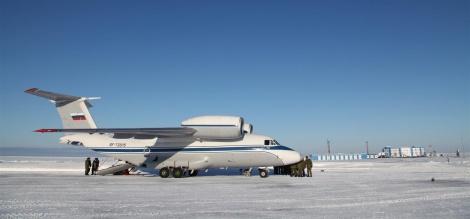 Арктика Русия Y4MQ==