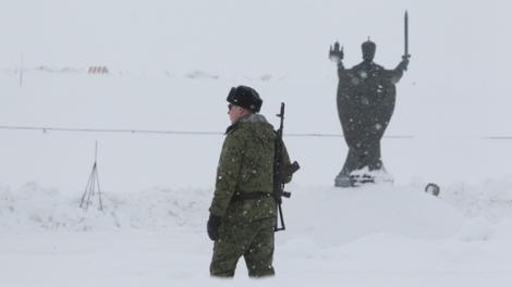Арктика Русия