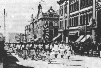 Японски войски във Владивосток, 1918 г.