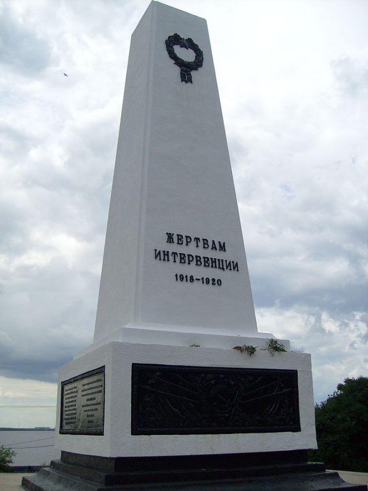 Паметник на жертвите на интервенцията в Архангелск