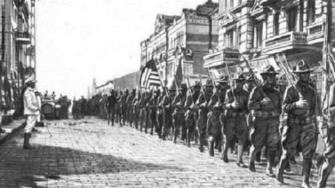 Окупационни войски във Владивосток, 1918 г.