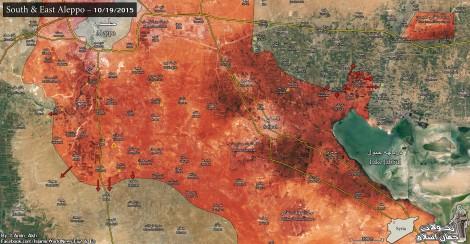 Алепо y
