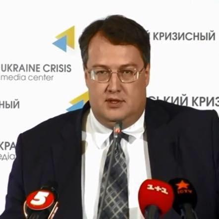 Геращенко Антон 979_n