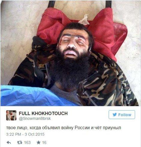 """Захран Алуш, лидер на Арабската терористична групировка """"Армията на исляма"""""""
