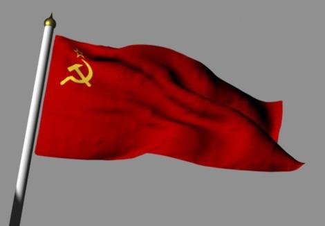 Знаме на Победата 9