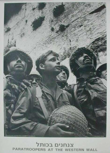 Израелски десантчици до Стената на плача, Шестдневна война