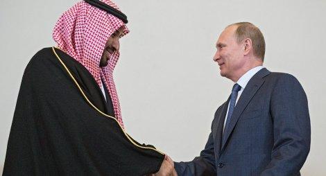 Принц и Путин
