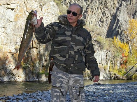 Путин камуфлаж 2b