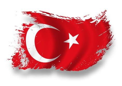 Турция e