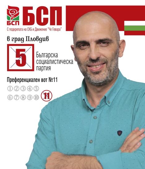 Izbori_Pavel Ivanov3 copy