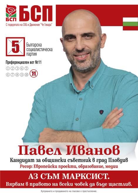 Izbori_Pavel Ivanov3