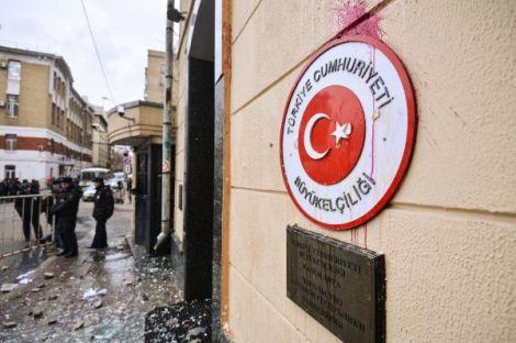 Посолство Турция 64b