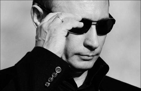 Путин 20