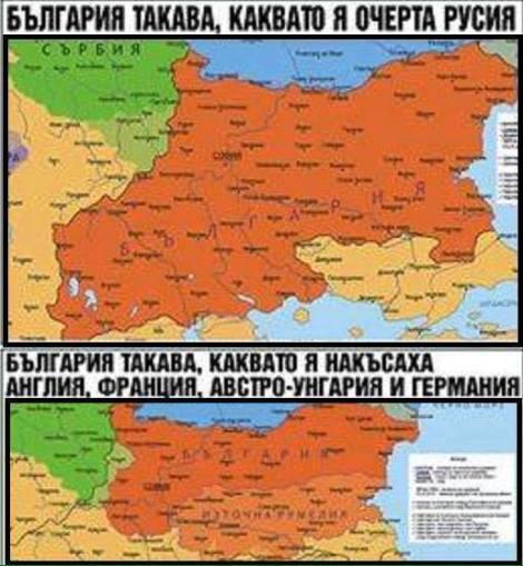 Русия 0_n