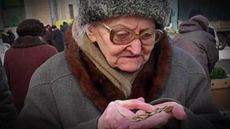 Бедност Украйна ult