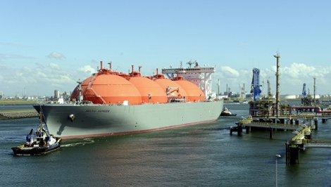 САЩ танкер 108